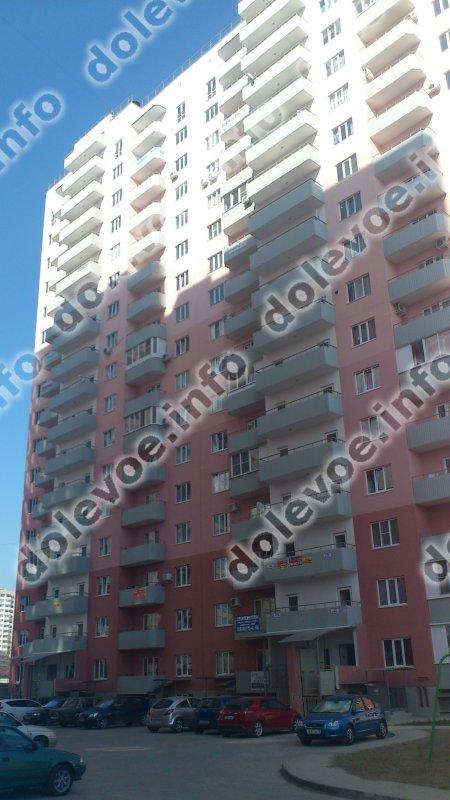 Фото новостройки Сфера жилья от Краснодарстрой (04.09.2012)