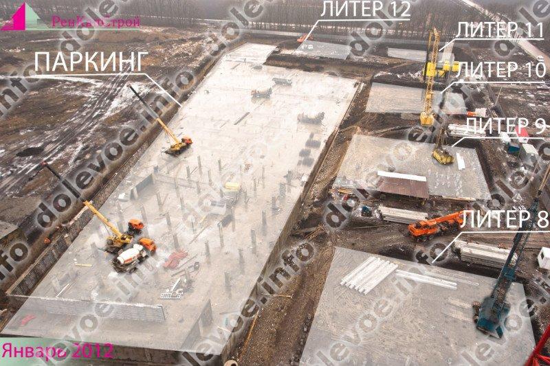 """Фото новостройки ЖК """"Возрождение"""" от РенКапСтрой (18.02.2012)"""