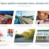 Фото новостройки ЖК На МЕГЕ от  (автор nokinstar@mail.ru, 28.04.2016)