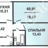 """Фото новостройки ЖК """"Репино"""" от ОБД-Инвест (автор admin, 30.08.2012)"""