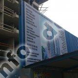 """Фото новостройки ЖК """"Анит-Сити"""" от Модуль-Инвест (автор admin, 28.08.2012)"""