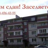 Фото новостройки stroika23 от  (автор stroika23, 18.08.2013)