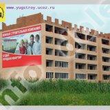 Фото новостройки Жилой дом по ул. Рахманинова от Южная Строительная Компания (автор golodkov, 14.06.2011)