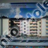 Фото новостройки 5-ти секционный жилой дом от  (автор Шамиль Я, 28.01.2012)