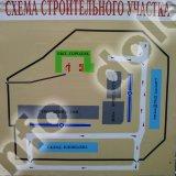Фото новостройки Жилой дом по ул. Знаменского от Кубанькапстрой (автор Давыденко Эдуард, 26.04.2010)