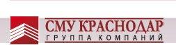 Группа Компаний СМУ Краснодар