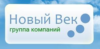 """Группа компаний """"Новый Век"""""""