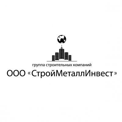 СтройМеталлИнвест