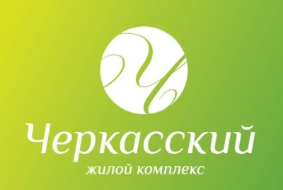"""Алекон/ЖК """"Черкасский"""""""