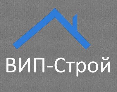 ВИП-Строй