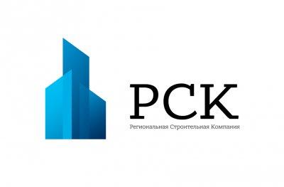 Региональная строительная компания