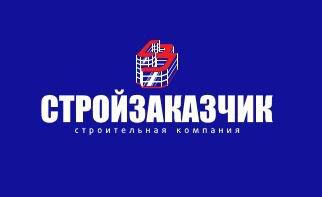 "ООО ""СТРОЙЗАКАЗЧИК"""