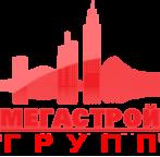 ООО МЕГАСТРОЙ ГРУПП