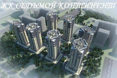 АлМакс-Строй (офис на Красной/Гимназической)